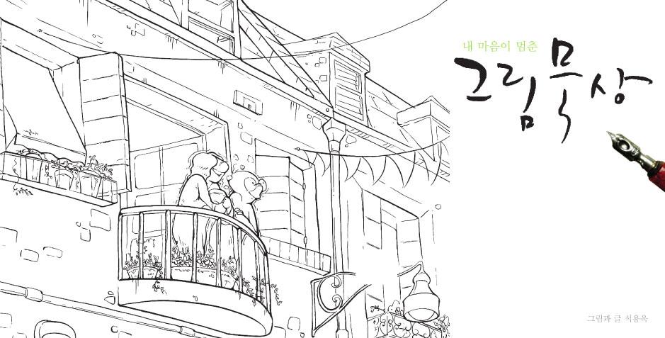 2014gtm홈페이지_메인페이지-슬라이드_5장-4